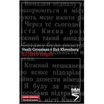 El Libro Negro Vasili Grossman E Liya Ehrenburg Vv4