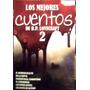 H P Lovecraft Los Mejores Cuentos 2