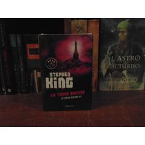 La Torre Oscura Vii: La Torre Oscura - Stephen King