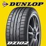 * Llanta Dunlop Direzza 215 55 R16 *
