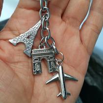 Torre Eiffel Arco Triunfo Llavero Dijes Acero Inox 1110