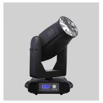 Cabeza Movil Pr Lighting Beam Con Flight Case, Pr-5000b