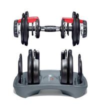 Mancuernas Pesas Ajustables Bowflex Ejercicio Gym Figura