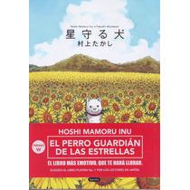 Mangas Hoshi Mamuro Inu Editorial Kamite Tomo Único