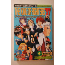 Libro Manga The King Of Figthers 1997 Anime Shounen Comics