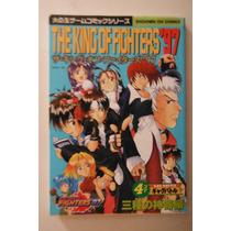 Libro Manga The King Of Figthers 1997 Anime Shounen Comics