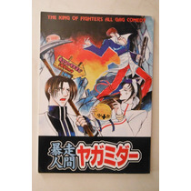 Libro Manga The King Of Figthers All Gag Comedy Fan Book