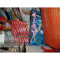 Manga Tenjou Tenge Editorial Vid