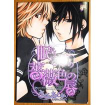 Manga Yaoi Sakura Ashika Como Nuevo