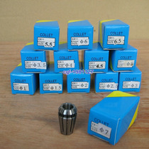Kit Boquillas Collet Fresadora Er11 1-7mm Router Cnc