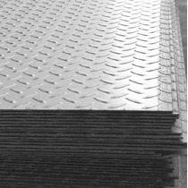 Aluminio Antiderrapante Placa De 1/4 X 4 X 10 Pies Vbf