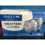 Compresor De Aire Seco Para Cortadora Con Laser