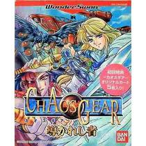 Chaos Gear Michibi Kareshi Mono Wonderswan Wonder Swan