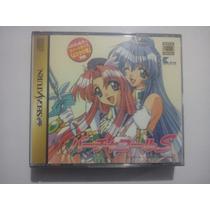 Virtual Call S Edición Limitada Sega Saturn / Saturno Anime