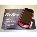 Casio Gzone 1s11ca Telefono Celular G