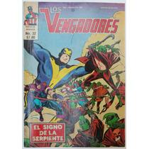Los Vengadores No. 32 1981 Ed. Novedades Editores