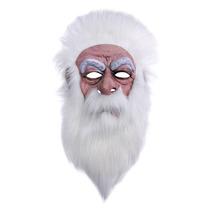 Asistente De Vestuario - Máscara De Halloween Para Adultos