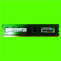 Memoria Ram Ddr3 Pc 2gb 1rx8 Pc3 - 10600u