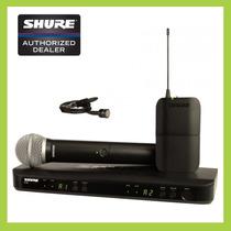 Sistema Inalambrico Lavalier Y Microfono Blx1288/pg85 Shure