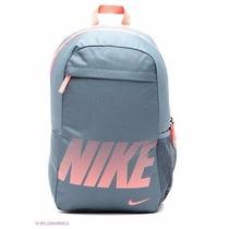 Mochila Nike 100% Original Escolar O Gimnasio Color Gris