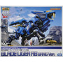 Zoids Blade Liger Ab Bang Ver Hmm-016 Limited