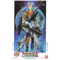 Macross 2: 1/100 Vf-2ss Valkyrie Ii Super Armed Pack