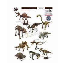 Esqueleto De Dinosaurio Realista Oferta Varios Diseños