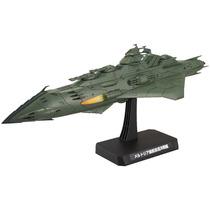 Tb Buque De Guerra Bandai Hobby Garmillas Warships 3 Model