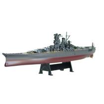 Tb Buque De Guerra Yamato 1945 - 1:1000 Ship Model Amercom