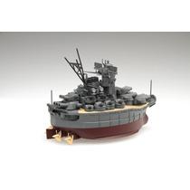 Tb Buque De Guerra Fujimi Models Q-style Ship, Yamato