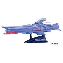 Tb Buque De Guerra Yamato 2520 1/1500 Scale Plastic Model
