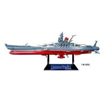 Tb Buque De Guerra Battleship Yamato (1/700 Scale)