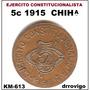 5 Cent. 1915 Chihuahua Revolución