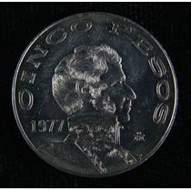 Moneda De $5.00 Pesos 1978 Vicente Guerrero
