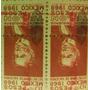 Timbres Antiguos 10 Pesos 1968