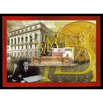 Estampilla 75 Aniversario Del Banco De Mexico