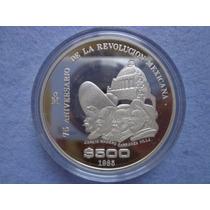 Moneda $500 75 Aniversario De La Revolución 1985 Plata .999