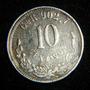 10 Centavos 1898 Primera Fecha Aguila Estilizada %