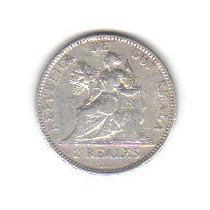 2 Reales 1895 Plata Moneda Guatemala Libertad Sentada - Vbf