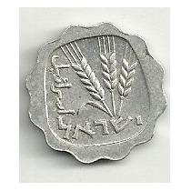 Moneda Israel 1 Agorah (1961)