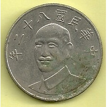 Moneda Taiwan 10 Yuan (1993) Flores