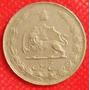 5 Reales 1975 - 1354 Moneda De Iran Medio León Coronado Vbf