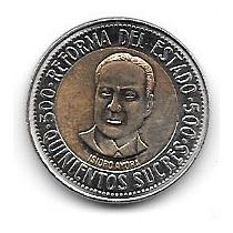 Moneda Ecuador 500 Sucres (1995) Isidro Ayora