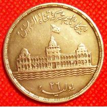 25 Piastras 1375 Plata Egipto Nacionalización Canal Suez Vbf