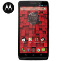 Motorola Droid Ultra Xt1080 - 4g 10mpx 16gb + Envio Gratis!!