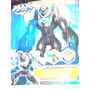 Max Steel Fuerza Turbo