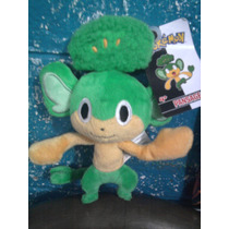 Peluche Pokemon Chango Pansage Digimon Anime Manga