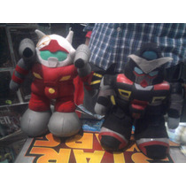 Lote 2 Peluches Gundam Robotech Robot Ultraman Godzilla