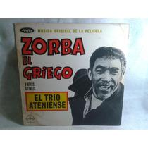 Lp Zorba El Griego El Trio Ateniense Bailando El Sirtaki Maa