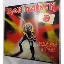 Iron Maiden Maiden Japan Vinilo 12